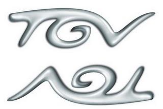 Logo à double sens TGV